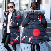 Liakhouskaya 2018 아동 의류 겨울 모피 자켓 소녀 12 세 따뜻한 후드 두꺼운 면화 패딩 긴 솔리드 코트