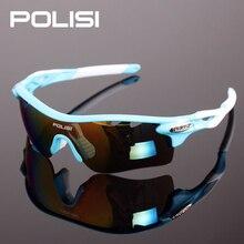 POLISI Brand Unisex Detachable Professional Cycling Sunglasses Set Men's Outdoor Polarized Bicycle Glasses Sports Eyewear