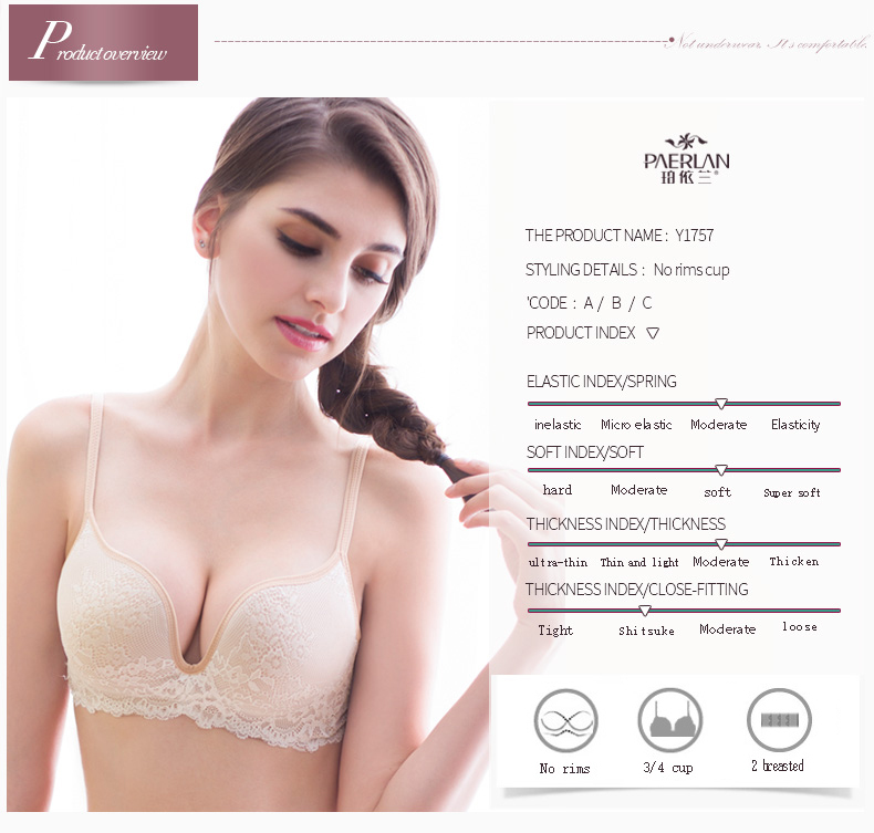 PAERLAN Seamless Wire Free lace bra small breasts Push Up One - Piece sexy Back Closure Tow Hook - and - eye underwea Women Cup 6