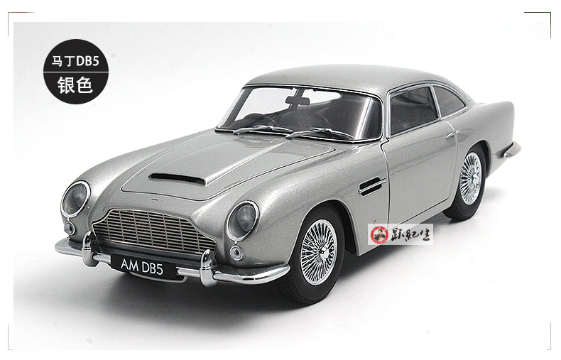 Brand New 1 18 Scale Autoart Car Model Toys Uk Astonmartin Db5 Diecast Metal Car Toy For Collection Kids Gift Decoration Metal Car Toy Car Model Toycar Toy Aliexpress