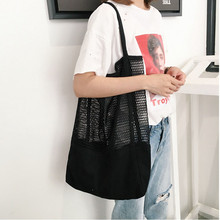 2017 çok popüler Moda Kız Nedensel Alışveriş Çanta Omuz Örgü Yüksek kapasiteli Shopper Plaj Çantası toptan A2000