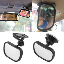 Newest Adjustable Car Rear Seat View Mirror Baby Child Safety With Clip and Sucker Black Car-styling Hot Selling Drop Shipping