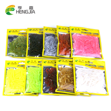 Hengjia 50pcs fake bait Soft floating T fish Bionic isca Artificial fishing Lure fly silicone Worms Shad Bass