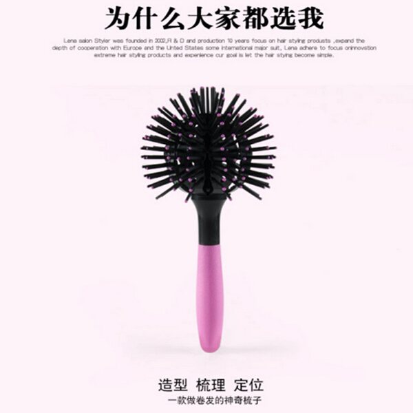 ФОТО Free shipping japanese bomb curl 3D Hair Brush 360 degree Ball Styling Blow Drying Detangling Heat Resistant Hair Comb
