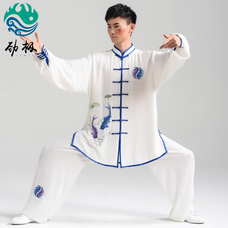 Embroidered Tai Chi Uniform Starlight Hemp  Yin-Yang Fish Woman And Men Martial Art Clothes customize tai chi clothing martial arts suit performance embroidered outfit kungfu uniform for women children girl boy kids