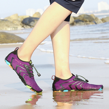 New Unisex Breathable Aqua Shoes Beach Sandals Adult Slippers Sport Socks