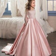 결혼식을위한 새로운 꽃의 소녀 드레스 미인 대회 드레스 첫 번째 성령 성 찬 식 드레스 작은 아기 파티 댄스 파티 드레스 2020