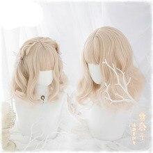 일본 코스프레 그라디언트 옹 브르 가발 여자 로리타 공주 소녀 매일 짧은 곱슬 머리 합성 머리 + 가발 모자