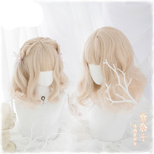 Japanese Cosplay Gradient Ombre Wig Woman Lolita Princess Girl Daily Short Curls Synthetic Hair + Wig Cap