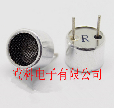 50pair 16mm 40K ultrasonic transmitter ultrasonic sensor Ultrasonic emitter TCT40 16T 40KHz Transmit receive aluminum sensor