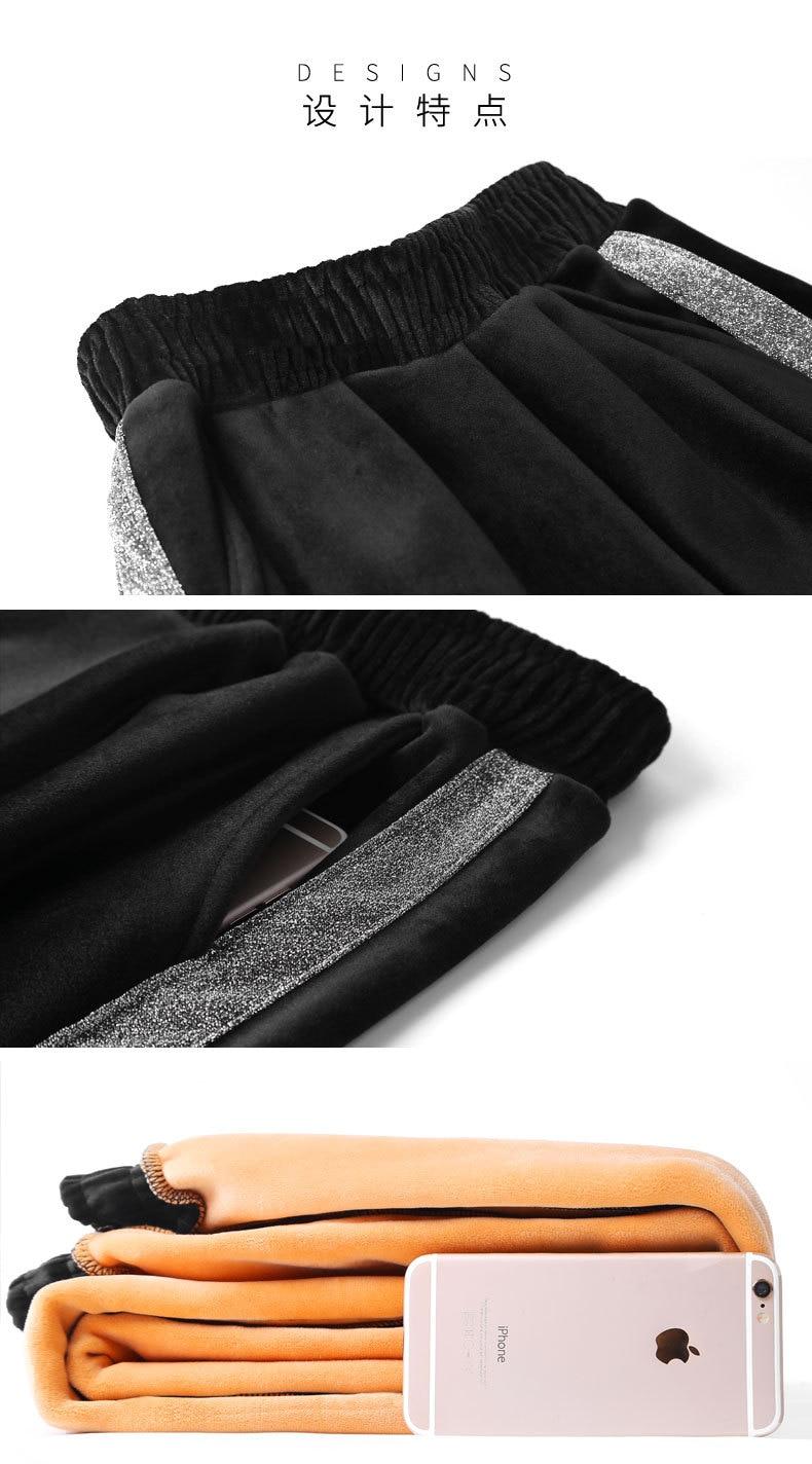 Quality Autumn Winter Warm Pants High Waist Long Trousers for Women Plus Size Velvet Casual Pants female Pantalon Femme D267 in Pants amp Capris from Women 39 s Clothing