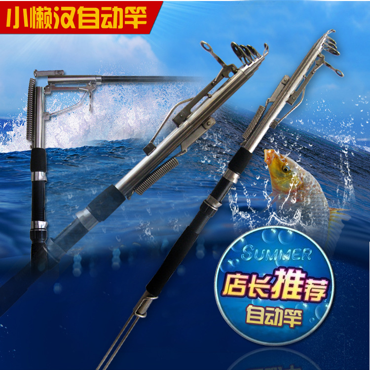 Free shipping 2017 2 1 automatic fishing for Shipping fishing rods