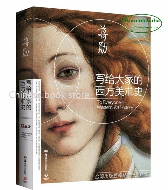 Aliexpresscom Comprar Booculchaha dibujo libro de historia en