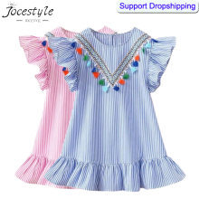Summer Baby Girls Dress Tassel Flying Sleeve Dresses Stripe Cute Kids Party Dresses for Kids girls Princess Dress Tops Clothes(China)