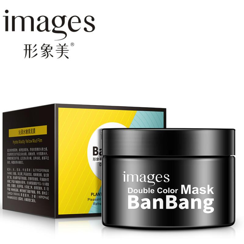 images Double Color Facial Mask BanBang Moisturizing