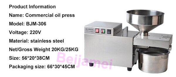 oil press parameter