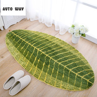 superfine fiber Banana leaves entrance door mat Foot pad Bedroom kitchen carpet Bedside mats free shipping