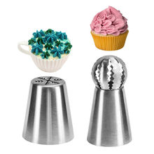 TTLIFE 2Pc/Set Snowflake Russian Piping Nozzle Sphere Ball Icing Confectionary Pastry Tips Sugar Craft Cupcake Decorating Tools