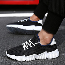 e0d54b34d 2019 الصيف الرجال حذاء كاجوال العلامة التجارية رياضية شبكة شقة أحذية عمل  الربيع الذكور شبكة تنفس عدم الانزلاق أحذية السفر قطرة ا.