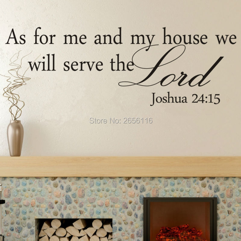 Christian Bible Quotes As For Me and My House We Will Serve the Lord Wall Decal Art Vinyl Stickers