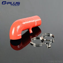 Silicone Induction Hose (Resonator Delete) For Scion FRS TOYOTA GT86 BRZ 12-