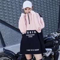 Oversized 2018 Spring Autumn Zipper Sweatshirts Women Casual HoodiesLong Sleeve Harajuku Hoodies Stand Collar Pullover Outerwear