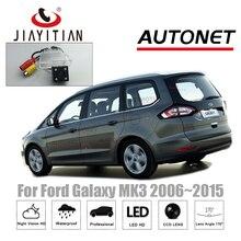 Jiayitian камера заднего вида для Ford Galaxy MK3 2006 ~ 2015 MK2/CCD/Ночное видение/Обратный Камера/Backup Камера номерной знак Камера