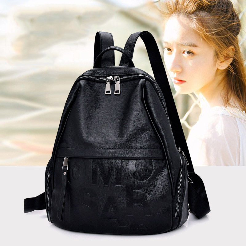 Womens new fashion large-capacity letter pattern leather backpack Cylindrical first layer leather lychee shoulder bagWomens new fashion large-capacity letter pattern leather backpack Cylindrical first layer leather lychee shoulder bag