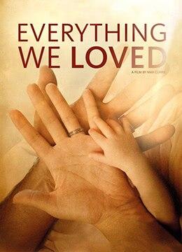 《我们的所爱》2014年新西兰家庭,剧情电影在线观看