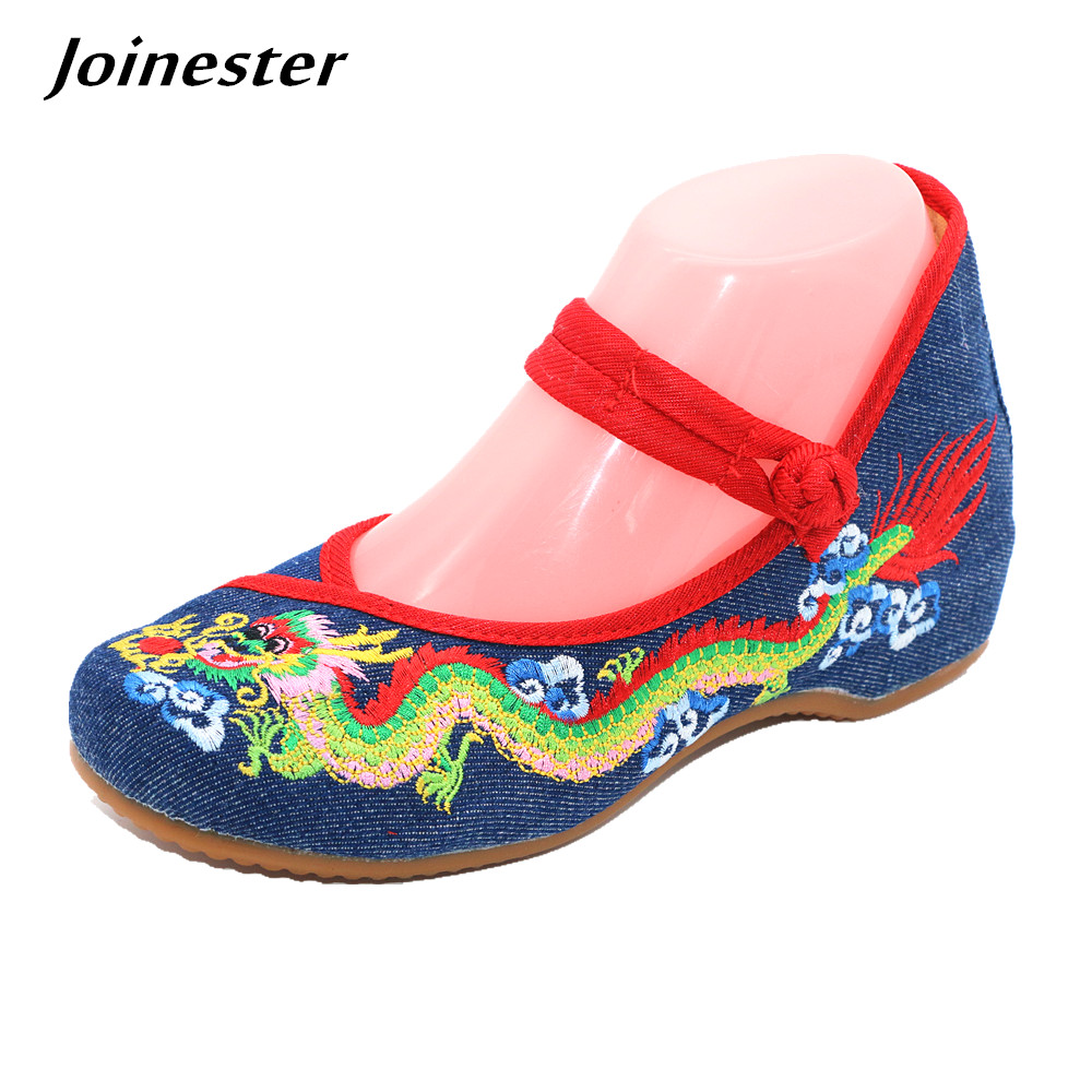 Chinese Ethnic Dragon Embroidered Women 39 s Canvas Casual Shoes Ankle Strap Round Toe Vintage Wedges Pumps Mary Jane Ladies Shoes in Women 39 s Pumps from Shoes