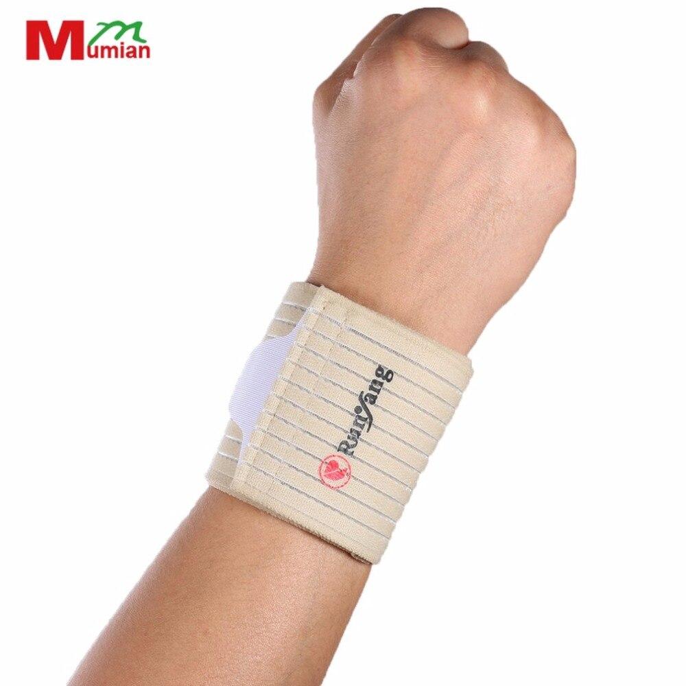 Mumian C04 Comfortable High Flexibility Bandage Wrist Brace Sport Basketball Tennis Badminton Wrist Protect Brace Wrap