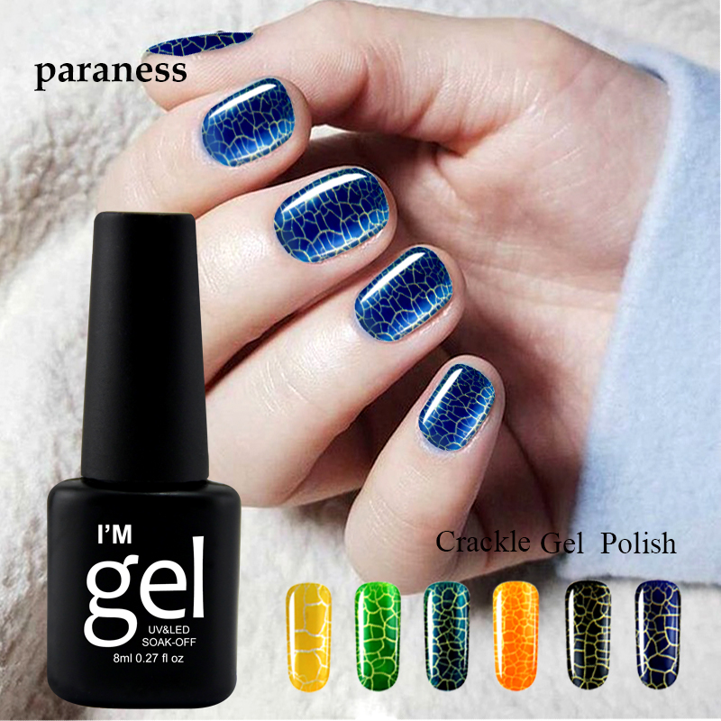 Aliexpress.com : Buy Paraness Professional Crackle Shatter