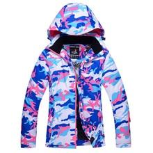 Лыжные куртки женские лыжные зимние куртки зимняя спортивная куртка для сноуборда дышащая водонепроницаемая теплая