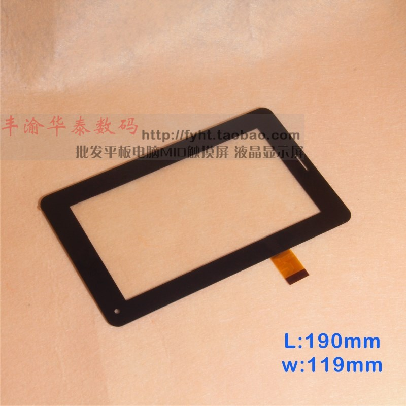 Fhf070-061 touch screen capacitor screen handwritten screen touch screen plate