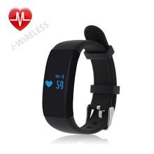 Original DFit D21 Heart Rate Monitor Smartband Waterproof Swim Smart Band Bracelet font b Health b