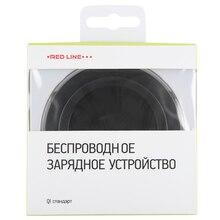 Беспроводное зарядное устройство Red Line UT000013567