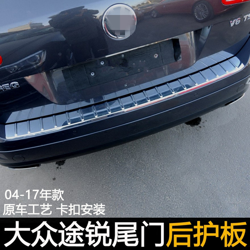 Auto parts Car-covers Original factory ABS plating Rear Bumper Protector Sill fit for 2004-2017 Volkswagen Touareg Car styling car rear trunk security shield cargo cover for volkswagen vw tiguan 2016 2017 2018 high qualit black beige auto accessories