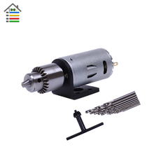 Mini DC 12V Electric Motor for Wood PCB Hand Drill Press Drilling Set with 10PC 0.5-3mm Twist Bits and JTO Chucks Bracket Stand