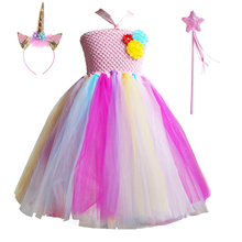 Unicorn Costumes Girls Princess Party Dresses Cosplay Halloween Children Clothing Baby Toddler Christmas Outfit Headwear Wand