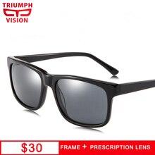 e4bc204bce TRIUMPH VISION Progressive Prescription Sun Glasses For Men Diopter Black  Glasses Male Square Myopia Minus Eye Glasses Polarized