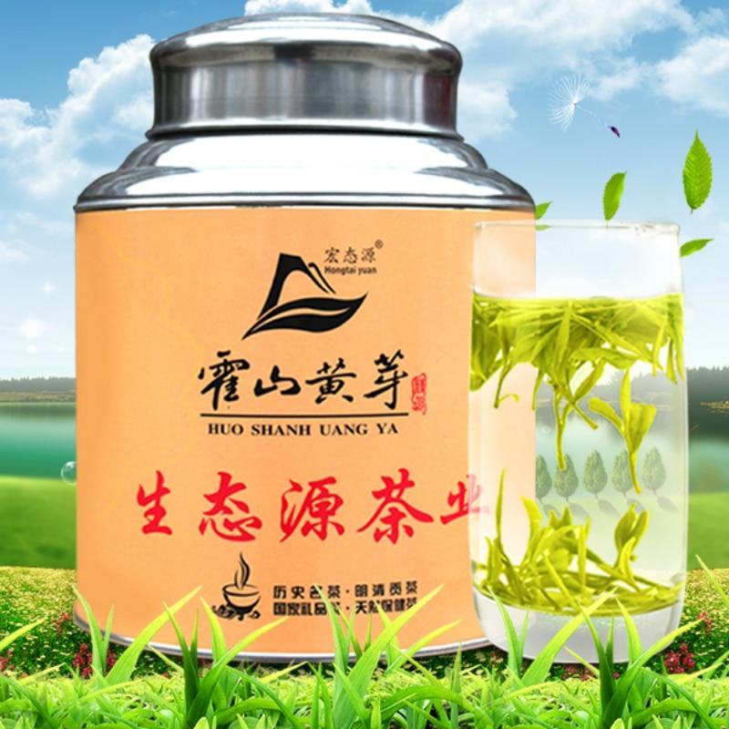 2018 nouveau thé de chine frais Permium jaune thé 500g en vrac boîte en conserve