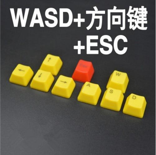 Mechanical Keyboard Keycaps ESC Keyboard Key Cap ABS 9 WASD
