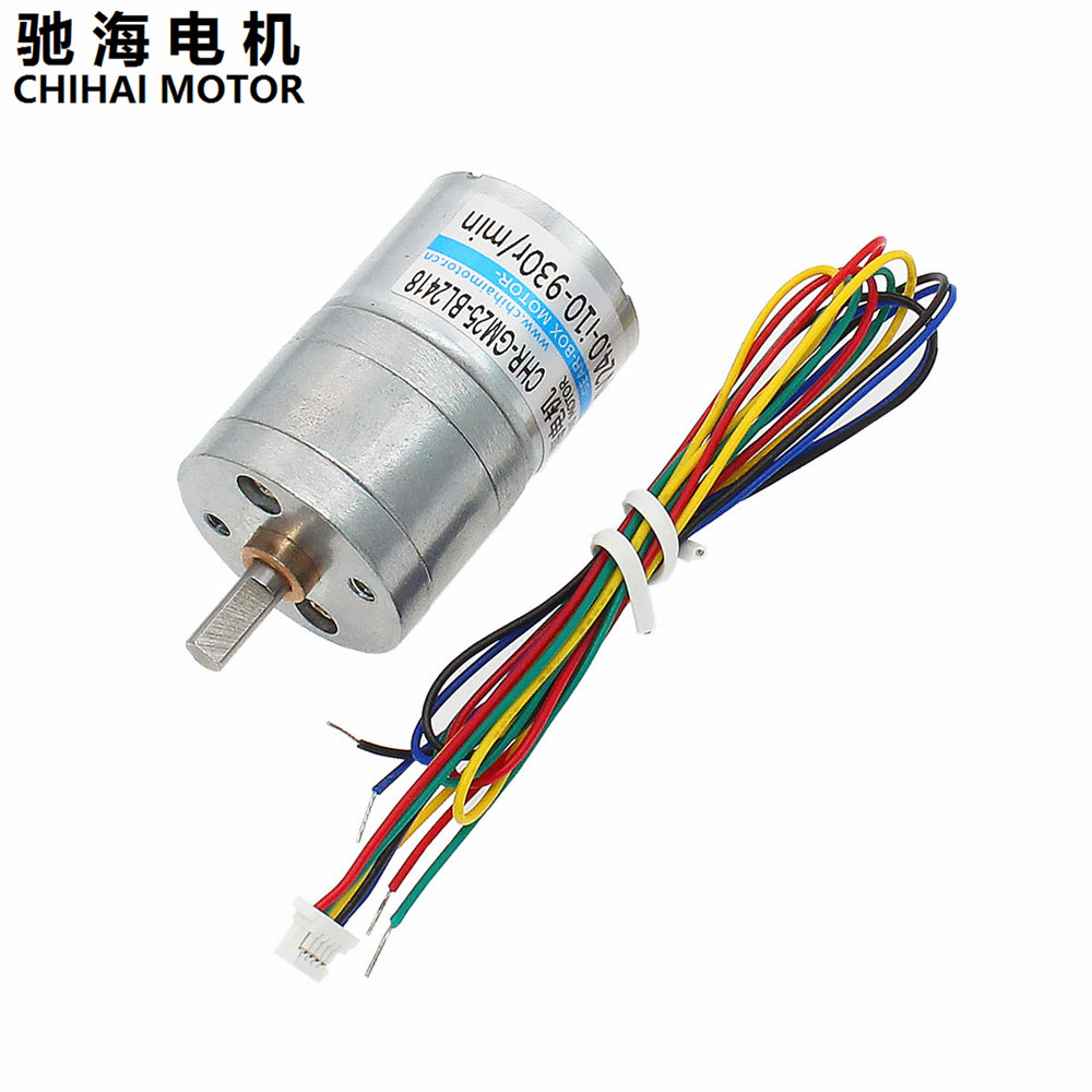 Chihai Motor CHR-GM25-BL2418 DC Brushless Motor with Built-In Drive, 24V 12VChihai Motor CHR-GM25-BL2418 DC Brushless Motor with Built-In Drive, 24V 12V