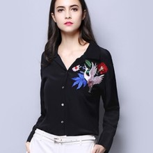 008c05f16d Buy embroidered silk shirts and get free shipping on AliExpress.com