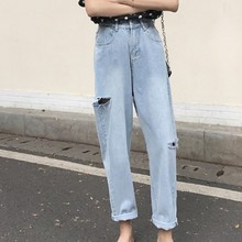 Light Blue Side Ripped Hole High Waist Jeans Woman Spring Summer Casual Loose Boyfriend Jeans for Women Ankle-length Pants