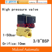 High temperature and high pressure steam valve 5404 03 port 3/8 24V DC solenoid valve valve orifice 10mm