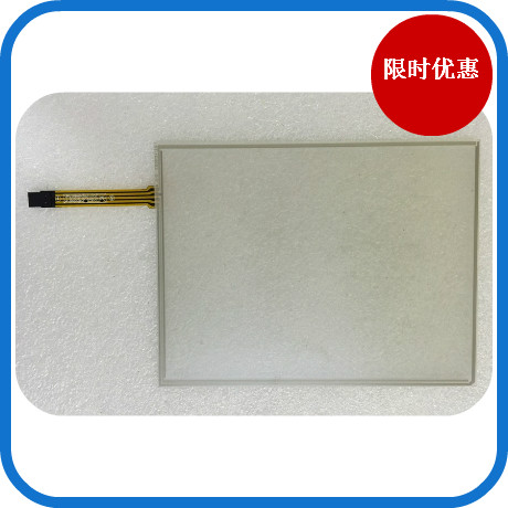 A large number of 10.4 inch LCD screen touch screen