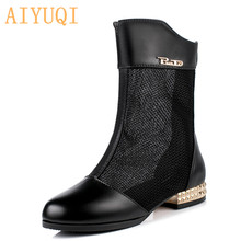 AIYUQI Female summer boots 2019 spring and new genuine leather mesh women, big size 41 42 43 fashion shoes women