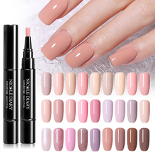NICOLE DIARY One Step Nude Gel Lacquer for Lamp 3 In 1 Nail