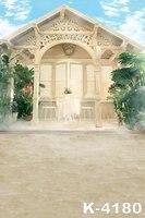 * 5ft 7ft בית הטירה פוטושופ יילוד צילום סטודיו תמונת רקע חתונה נישואים דוכן רקע על חול רצפת תמיכה